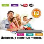 Цифровые эфирные тюнеры цена, отзывы, купить Украина, Киев