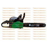 Бензопила Craft-tec CT-5000 New