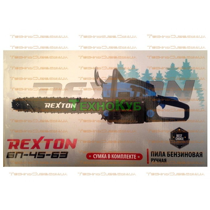 Бензопила REXTON БП-45-63