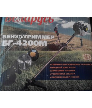 Мотокоса Беларусь БГ-4200М