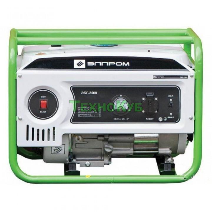 Генератор бензиновый Элпром ЭБГ-2500, Генераторы Элпром