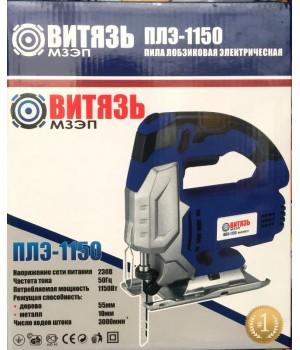 Лобзик электрический Витязь ПЛЭ-1150