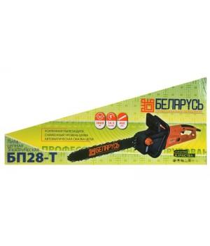 Электропила Беларусь БП-28-Т