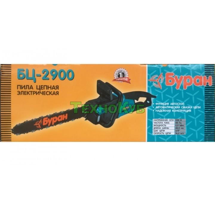 Электропила Буран БЦ-2900