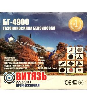 Бензокоса Витязь БГ-4900 Профессионал 9 Насадок