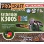 Бензопила сучкорез Procraft K 300S купить в интернете