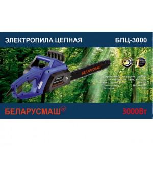 Электропила Беларусмаш БПЦ-3000