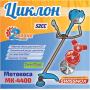 Мотокоса Циклон МК-4400