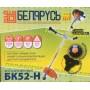 Мотокоса Беларусь БК52-Н