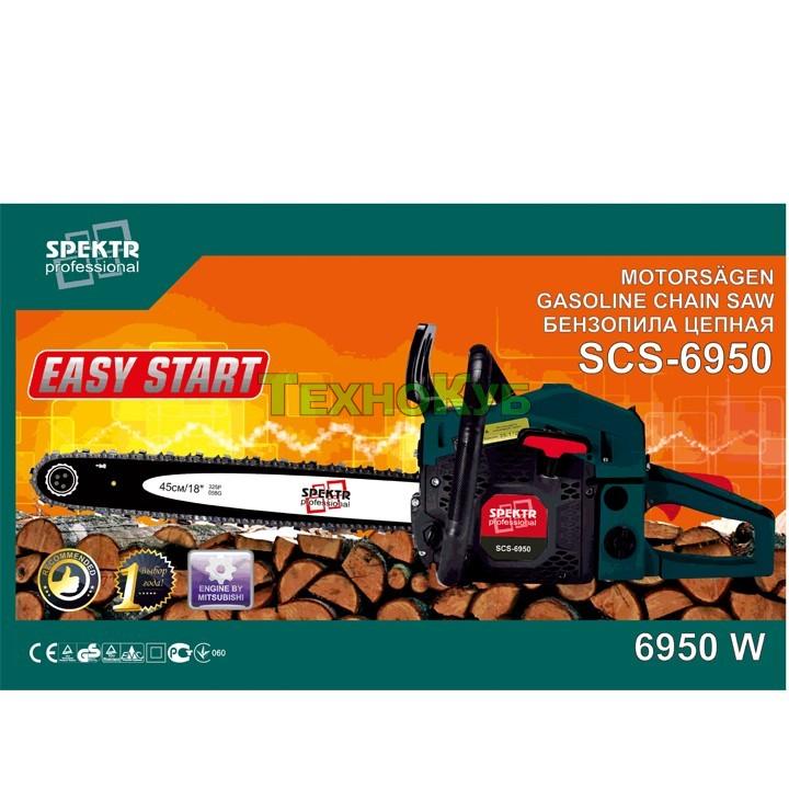 Бензопила Spektr Professional SCS 6950