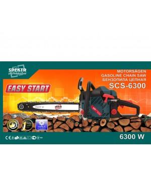 Бензопила Spektr SCS-6300 Professional