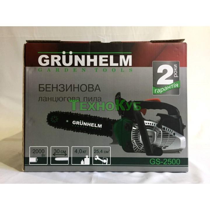 Сучкорез бензопила Grunhelm GS-2500