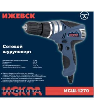 Сетевой шуруповерт Искра ИСШ-1270