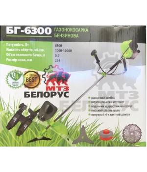 Бензокоса Белорус МТЗ БГ-6300 4Т