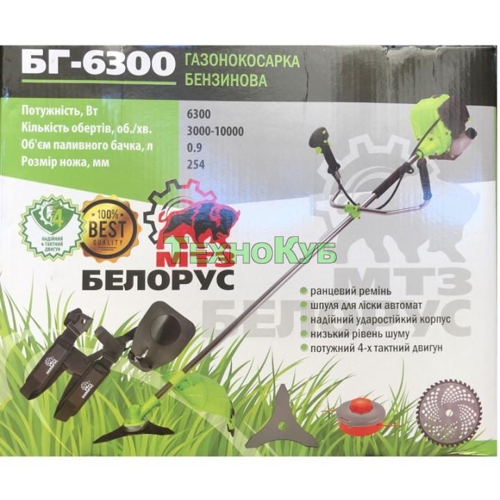 Бензокоса Белорус МТЗ БГ-6300 (4-х тактная)