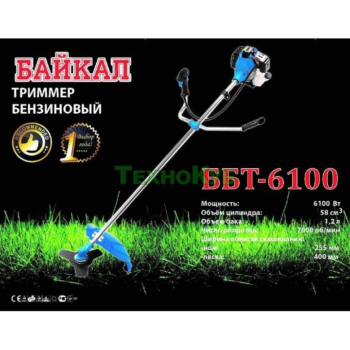 Мотокоса Байкал ББТ-6100