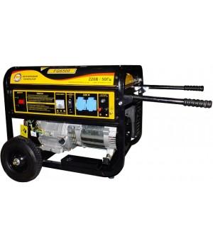 Бензиновый генератор Форте FG6500