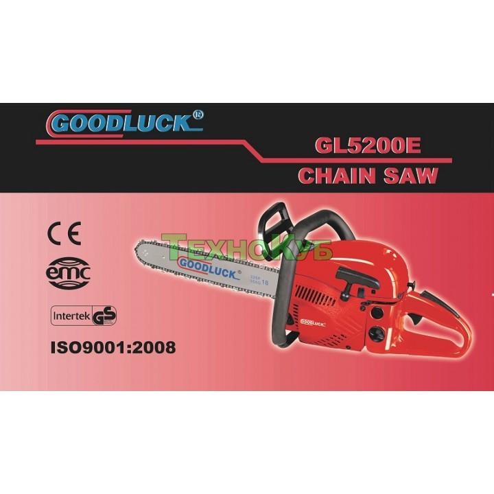 Бензопила Goodluck GL 5200E купить