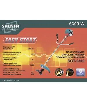Мотокоса Spektr SGT-6300