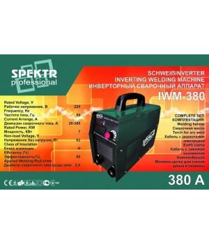 Сварочный инвертор Spektr IWM-380 Professional