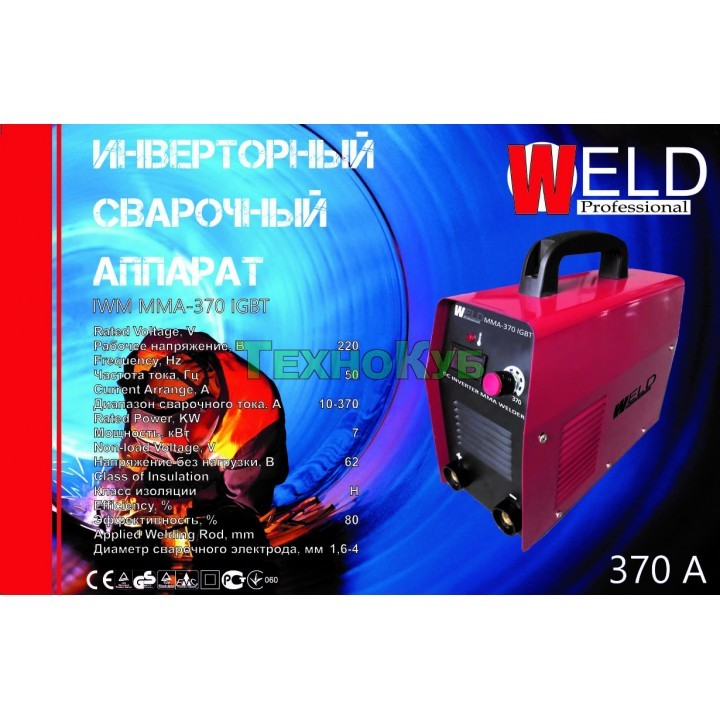Сварочный инвертор Weld IWM MMA-370N IGBT Professional