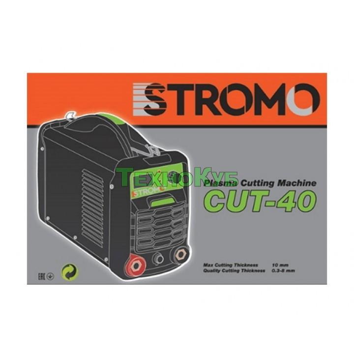 Плазморез Stromo CUT-40