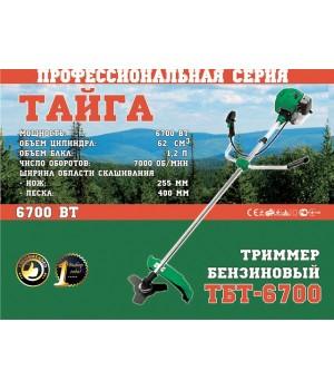 Мотокоса Тайга ТБТ-6700