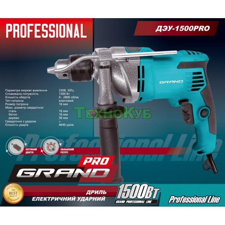 Дрель ударная Grand ДЭУ-1500