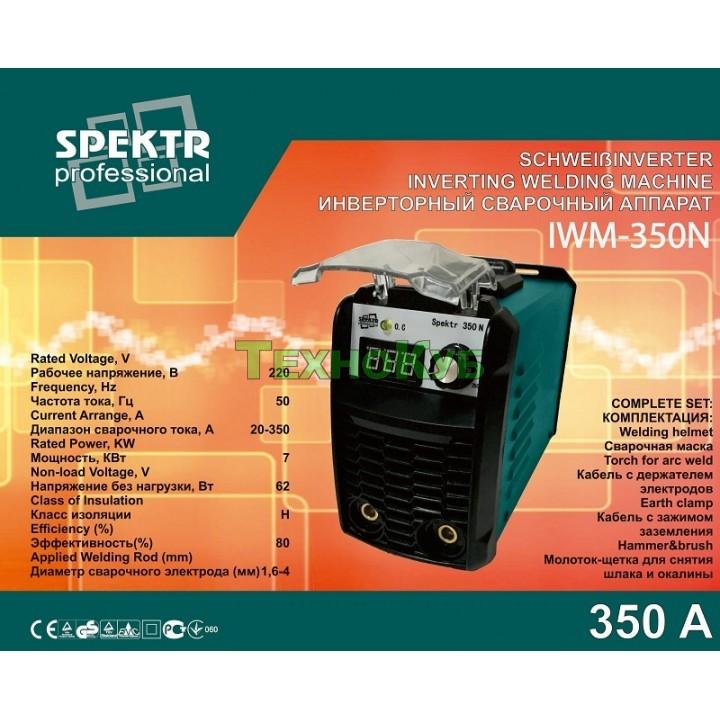 Сварочный инвертор Spektr IWM-350N