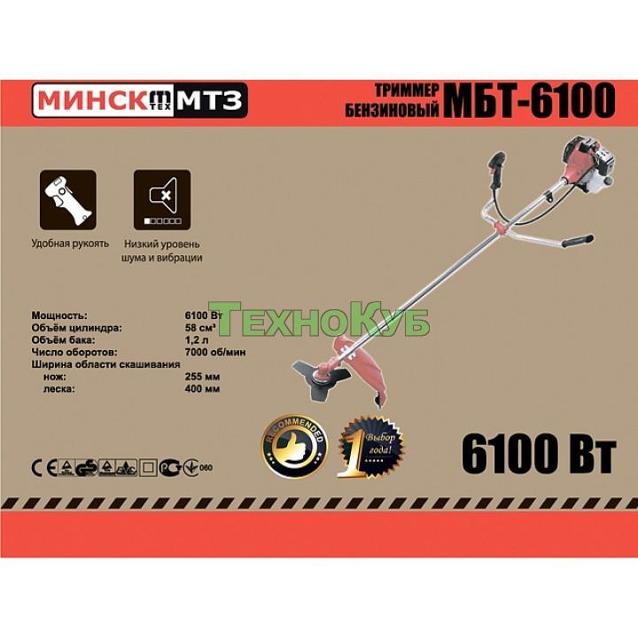 Бензокоса Минск МТЗ МБТ-6100