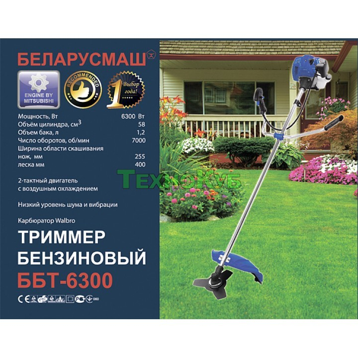 Бензокоса Беларусмаш ББТ-6300 Профессионал