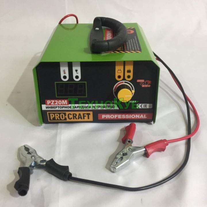 Зарядное устройство Procraft PZ20M
