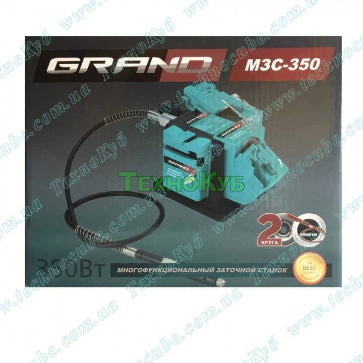 Многофункциональный заточной станок Grand МЗС-350 для ножей, сверл, стаместок