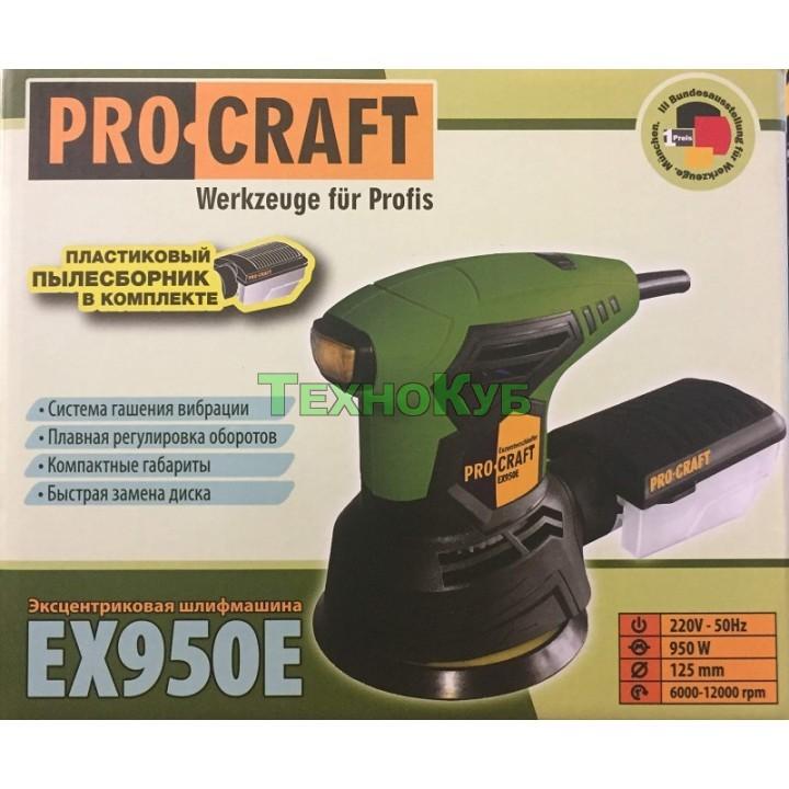 Орбитальная шлифмашина Procraft EX-950E