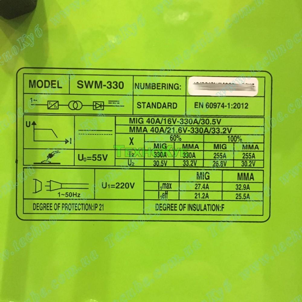 Купить Stromo SWM-330