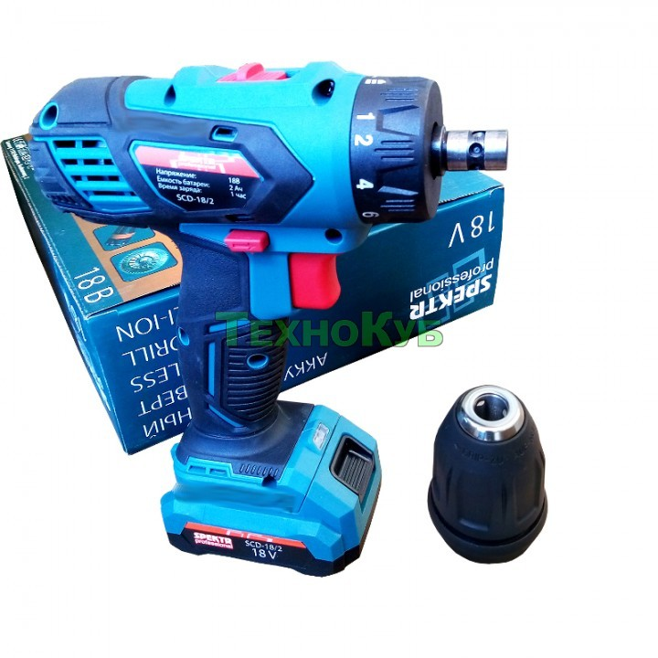 Аккумуляторный шуруповерт Spektr SCD-18/2 DFR Li-ion