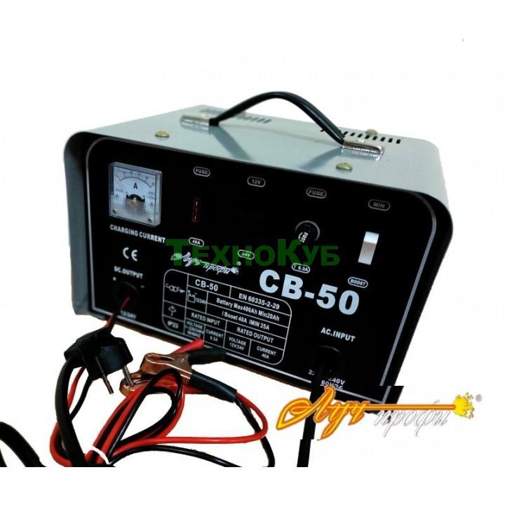 Зарядное устройство Луч Профи СВ-50