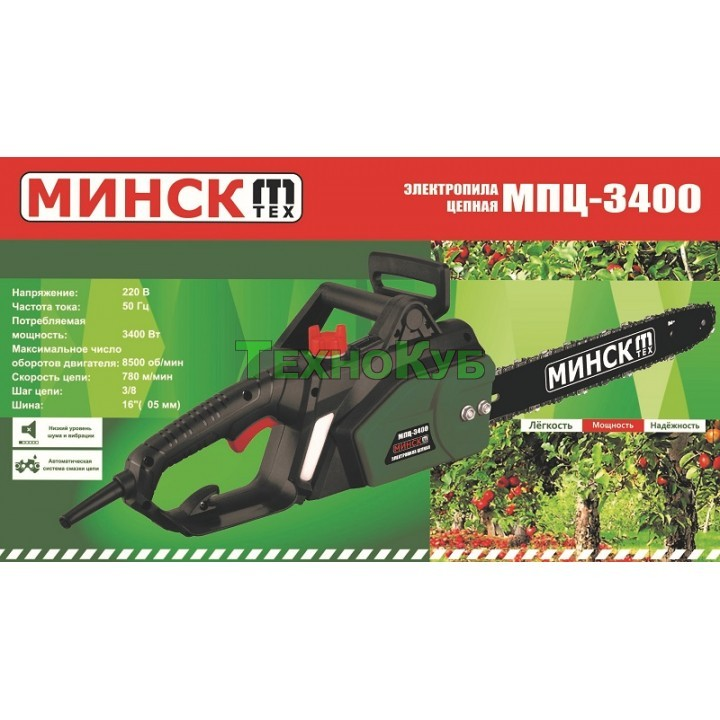 Электропила Минск МПЦ-3400