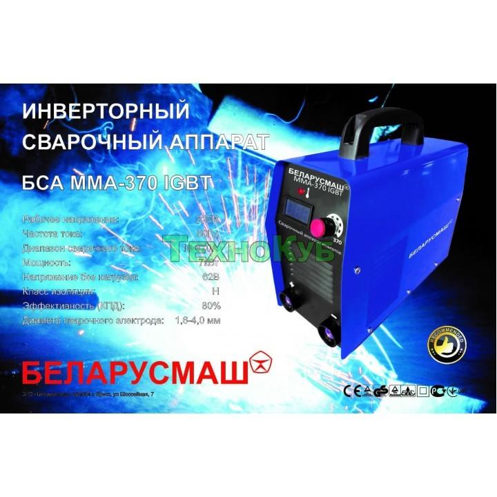 Сварочный инверторный аппарат Megatec Star ARC 200C