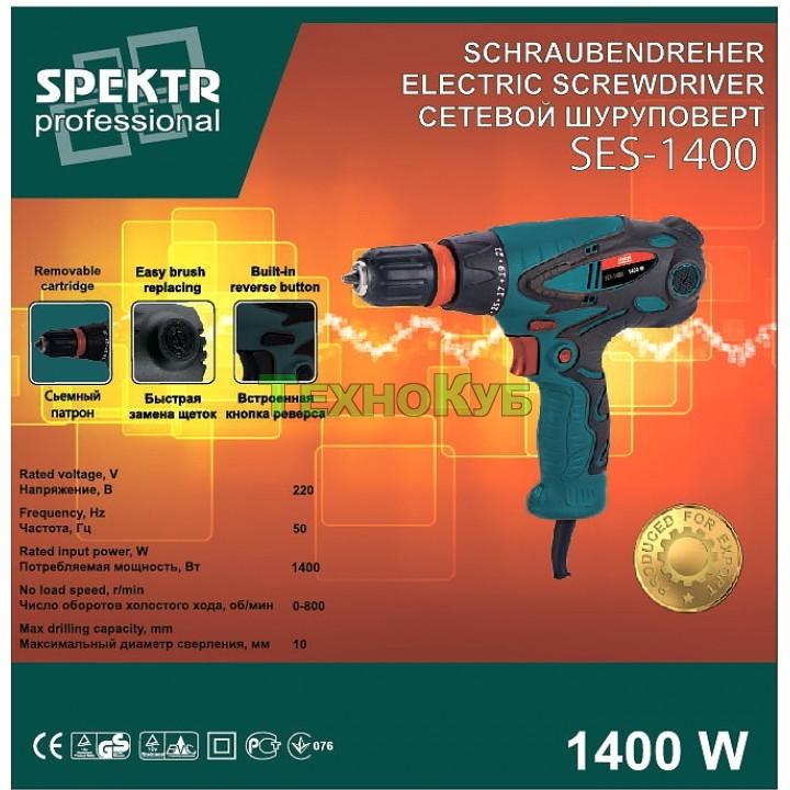 Шуруповёрт сетевой Spektr SES-1400 DFR