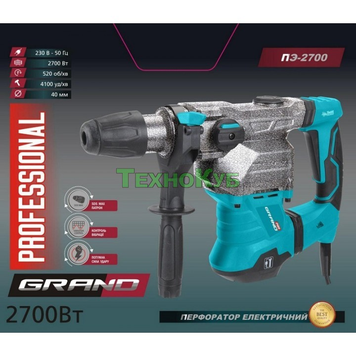 Перфоратор Grand ПЭ-2700 SDS-MAX