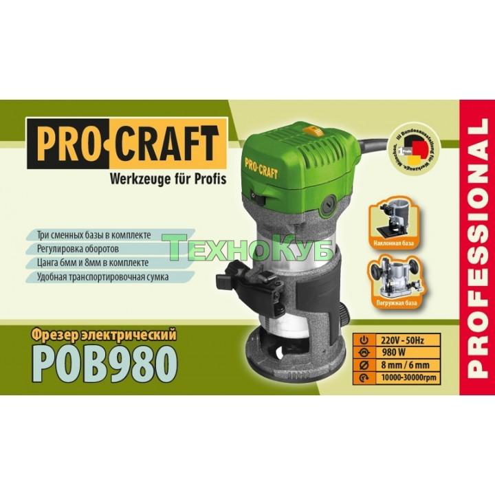 Фрезер Procraft POB-980 (Три сменных базы в комплекте, Регулировка оборотов, Цанга 6мм, 8мм, Удобная сумка) НАКЛОННАЯ БАЗА, ПОГРУЖНАЯ БАЗА